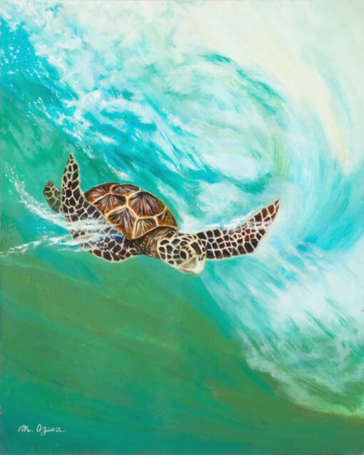 A Honu Thrill by Mimi Ozawa
