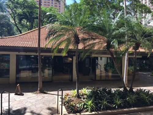 Tabora Gallery Hilton Hawaiian Village, Waikiki, Hawaii